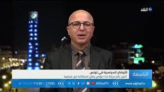 صحفي عن استقالة الرياحي: أصبح عاجزا على الرجوع إلى تونس