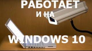 spygo скрытое наблюдение за компьютером (программа-шпион) в реальном времени на Windows 10 8 1 7