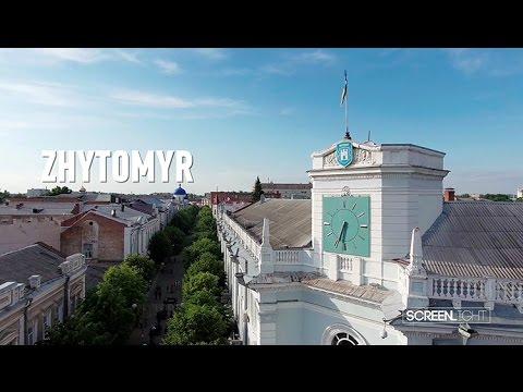 Invest in Zhytomyr