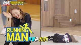 Is Sun Mi Already Feeling DIZZY?! [Running Man Ep 417]