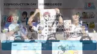 自分たちが怖いことを自覚するドラスタ【アイドルマスターSideM】【ニコ生】 ドラスタ 検索動画 8