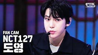 [안방1열 직캠4K] NCT127 도영 '영웅' (NCT127 DOYOUNG Fancam)│@SBS Inkigayo_2020.3.8