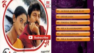 Tamil Old Melody Songs | Indira Movie Songs Jukebox