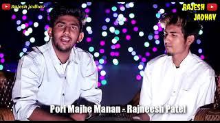 Indian sing off // Rajneesh patel & Dhruvan moorthy { whatsapp status}