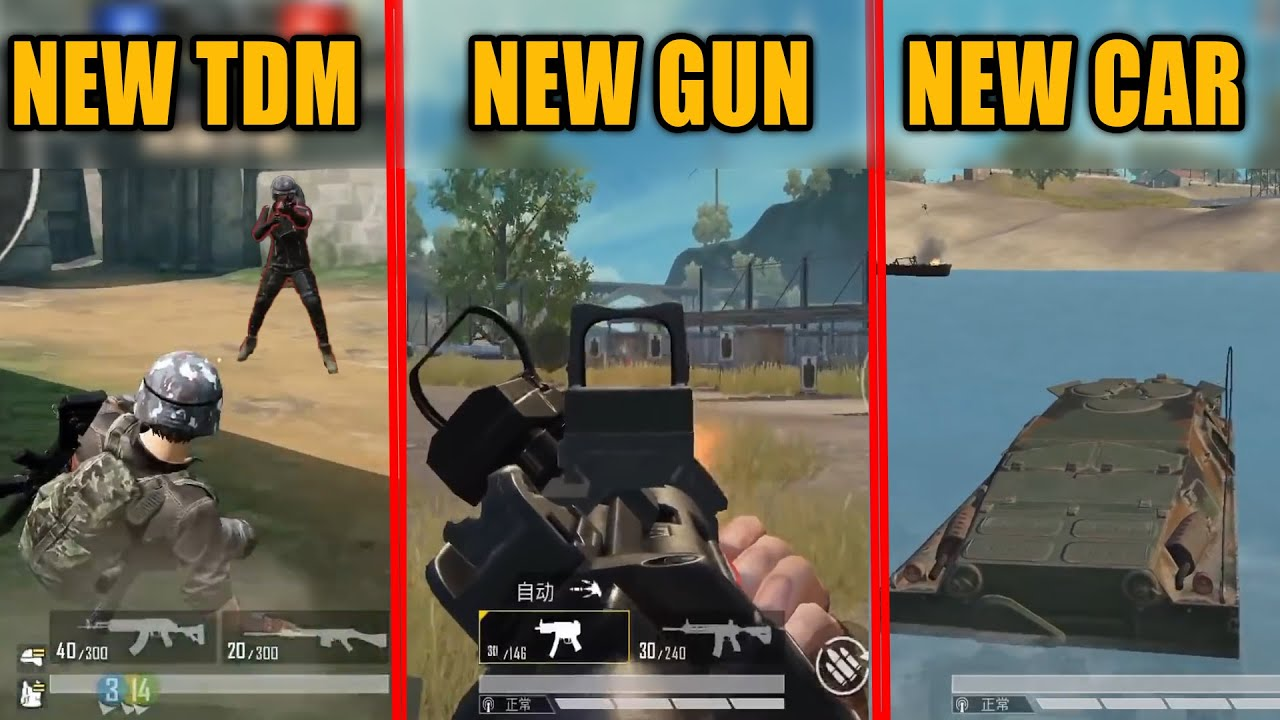 New Guns , Vehicles And New TDM Map - PUBG Chinese Version