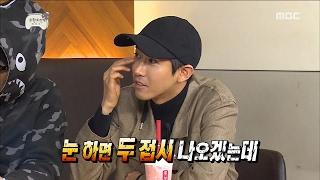 [Infinite Challenge] 무한도전 - Gwanghee 'If you oculoplastic surgery...' 20170218
