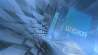 TV-Sender rund um Datenschutz