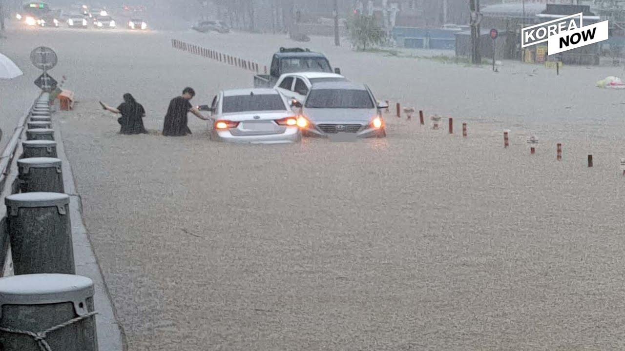 Heavy rain lash south korea