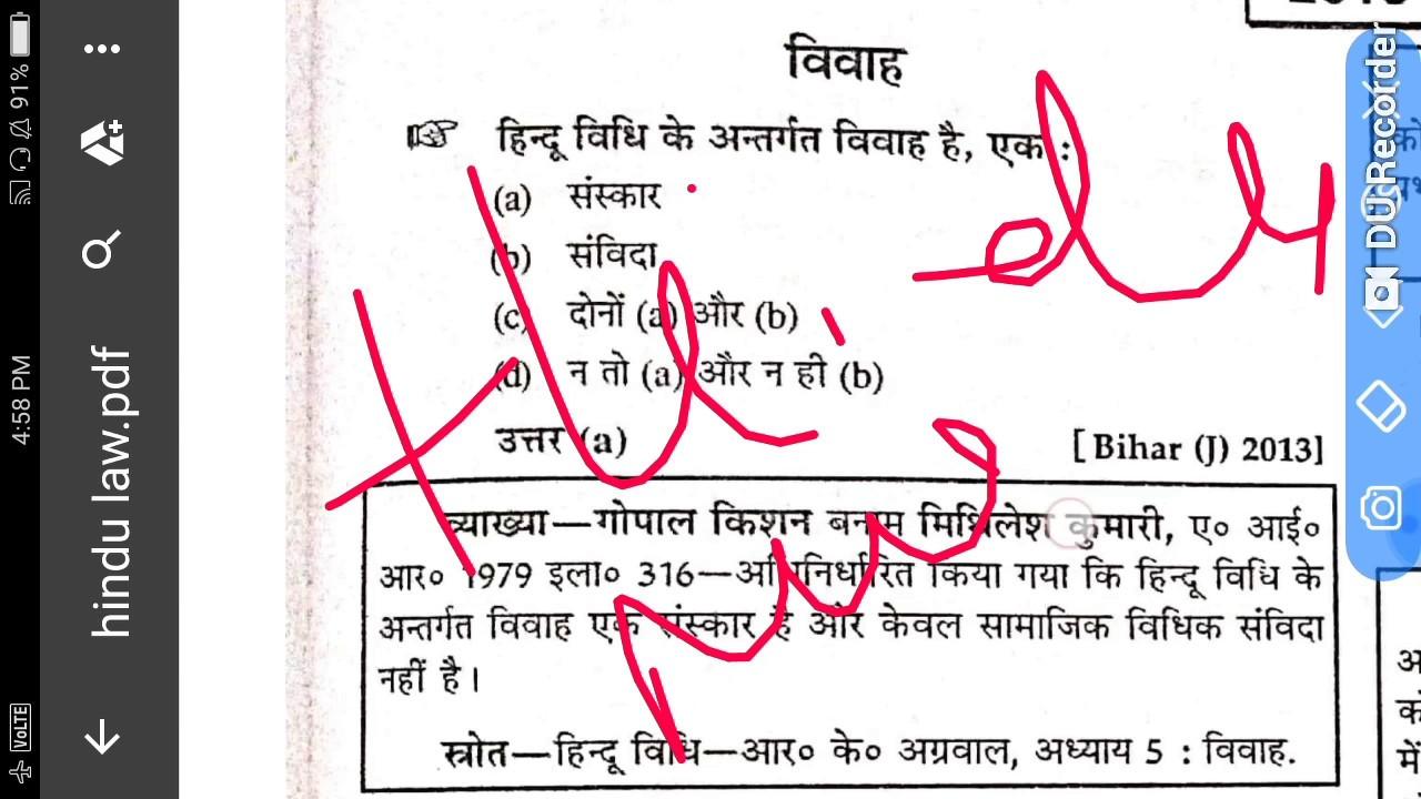 Hindu Law Pdf