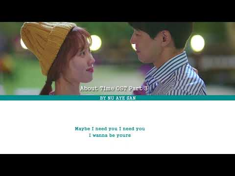 "Hui (후이) – ""May Be"" Lyrics [About Time OST Part 3] (Color Coded Lyrics_Ham_Rom_Eng)"