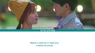 "Download Hui (후이) – ""May Be"" Lyrics [About Time OST Part 3] (Color Coded Lyrics_Ham_Rom_Eng)"