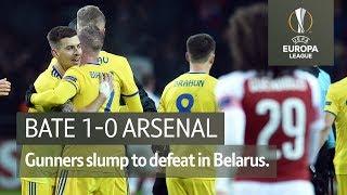 BATE Borisov vs Arsenal (1-0) | UEFA Europa League Highlights