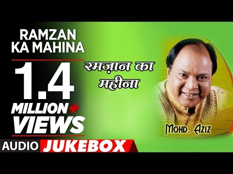 "►""रमज़ान का महीना"" Mohd. Aziz 