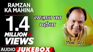 """Ramzan Ka Mahina"" Mohd. Aziz 