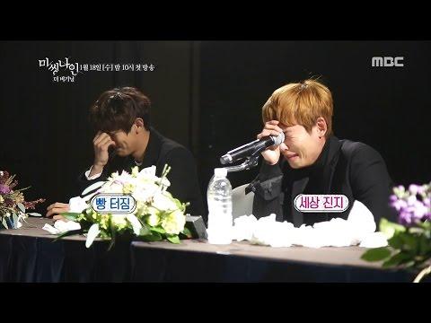 [Missing Nine] 미씽나인더비기닝 - An odyssey part.2 Ad libbing Jung Kyung-ho God.20170112