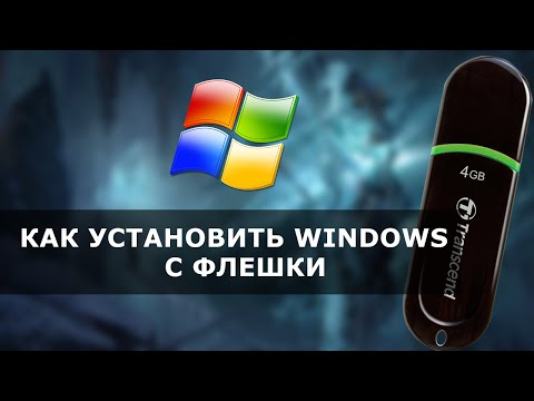 Как установить Windows 7 с флешки с помощью WinToFlash