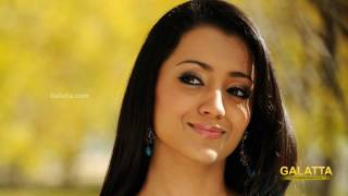 Trisha In Action Mode Title Garjanai