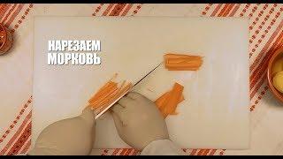 Видеорецепт: как приготовить суп томатный с картофелем и фасолью? (0+)