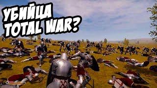 Клон или убийца Total War? Новая стратегическая игра 2019 - Sellswords: Ashen Company
