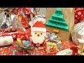 クリスマスのラッピングアイデア怒涛の12連発【便利ライフハック総集編】