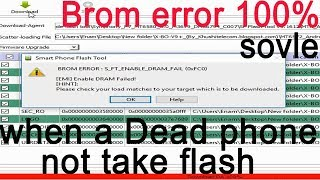 How to fix Brom error during flash in sp flash tool.