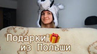 VLOG Шоппинг Покупаем подарки Что кому