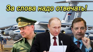 И ЭТО ПОСЛЕ ВСЕГО, ЧТО ПРИБАЛТИКА НАГОВОРИЛА В АДРЕС РОССИИ И ПУТИНА