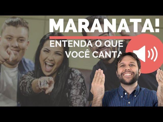 Maranata, ora vem, Senhor Jesus!