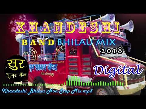 खानदेशी भिलाऊ मिक्स नॉन-स्टॉप Song 2018 | Khandeshi Bhilau Non-Stop Mix Song 2018