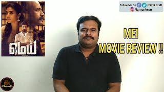 Mei (2019) Tamil New Movie Review by Filmi craft Arun   SA Bhaskaran   Aishwarya Rajesh