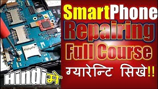 Lesson 8|Latest Smartphone Full Repair Training Course|in Hindi|SIM CARD MEMORY CARD Not Working|