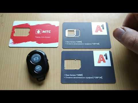 Twin карта или две сим карты на одном номере.