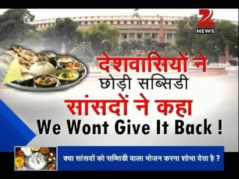DNA: Parliament House's canteen gets subsidy worth 14 crore