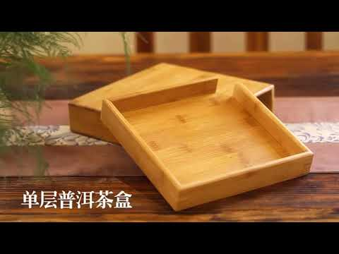 Bamboo Craft Wooden Tea Box
