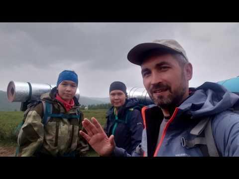 Алтай 2019. Поход до Нижнего Шавлинского озера. Часть 1.