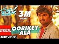 Majnu Songs | Oorikey Ala Lyrical Video | Nani | Anu Immanuel | Gopi Sunder