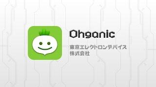 無料で使える日本最大の献立提案アプリ! Ohganic