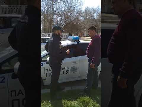 Полиция николаев.приус без страховки