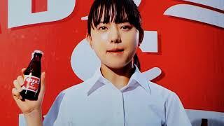 大塚製薬・オロナミンCのCM 出演者: 清原果那 原曲: 「三百六十五歩のマ...