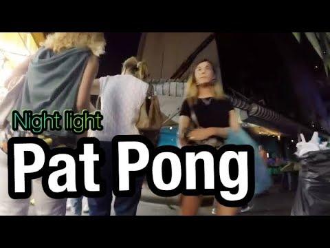 Pat Pong, Nightlife Koh Samui freelances Can't Wait  | Dancing | Karaoke