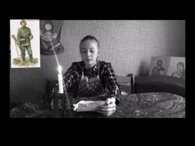 Изображение предпросмотра прочтения – МаринаМаксикова читает произведение «Жди меня иявернусь…» К.М.Симонова