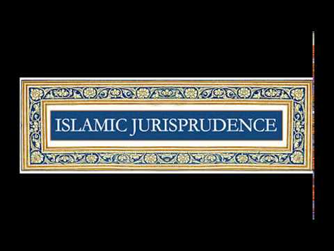 Principle of Islamic Jurisprudence(CSS Regarding)