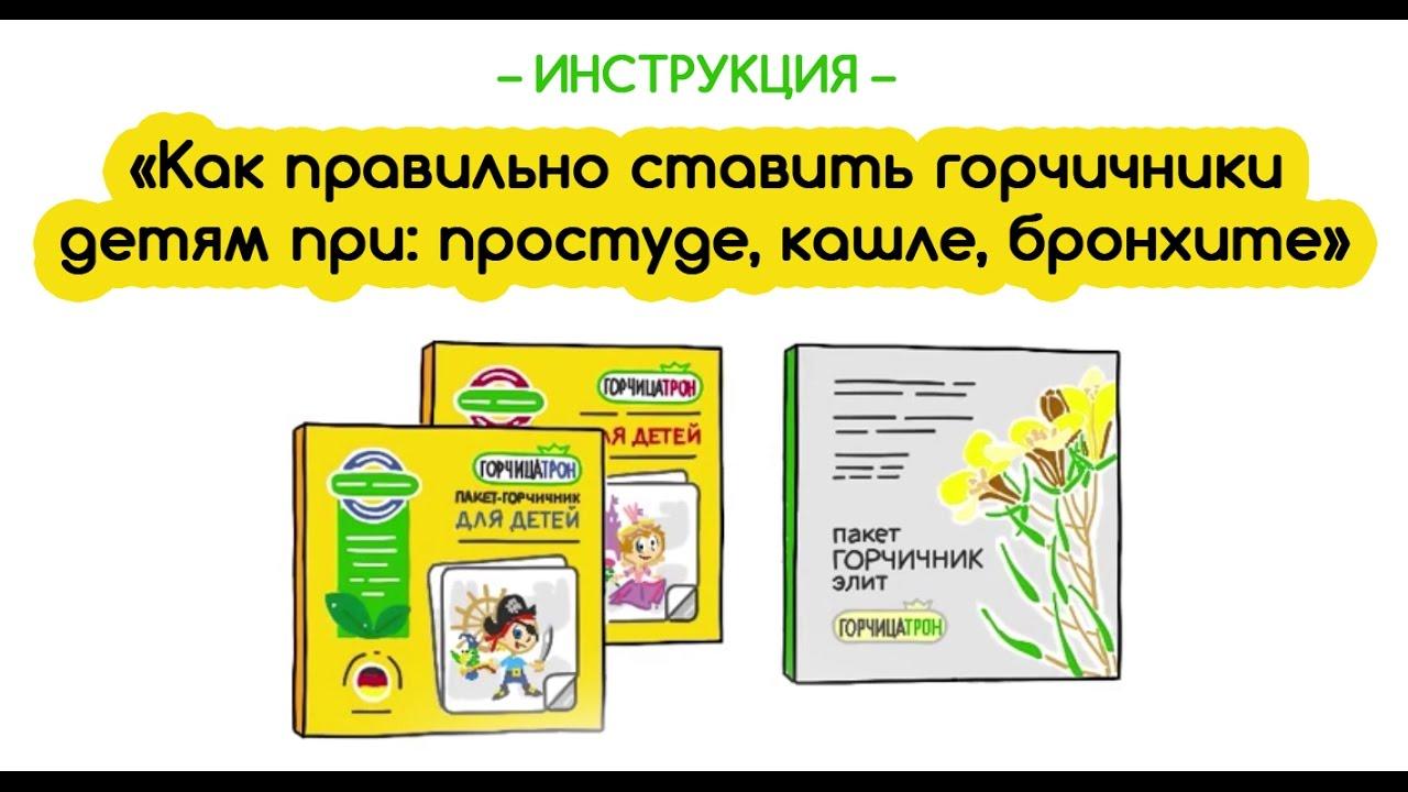 Кетчуп на зиму в домашних условиях Чудо-Повар 75