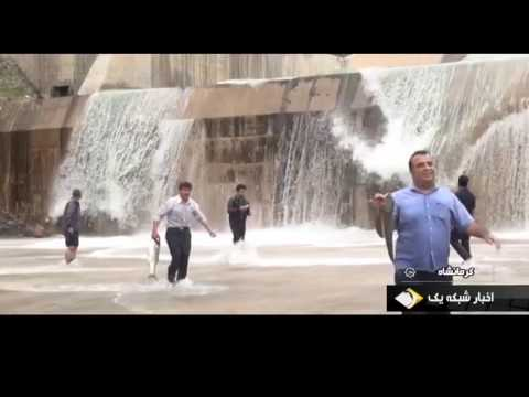 Iran made Gavoshan Hydro Dam, Kermanshah province سدآبي گاوشان استان كرمانشاه ايران