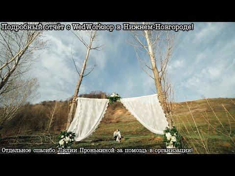 [Сделай сам] Организация стильной свадебной фотосессии