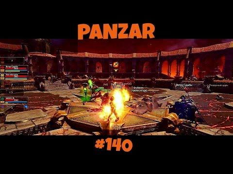 видео: panzar - просто добавь огня (сестра огня) #140