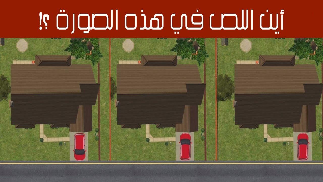 4 الغاز بسيطة ولكن يصعب حلها
