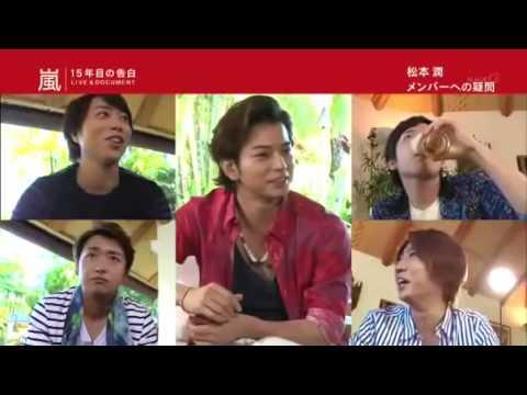 嵐 15年目の告白 ~NHK