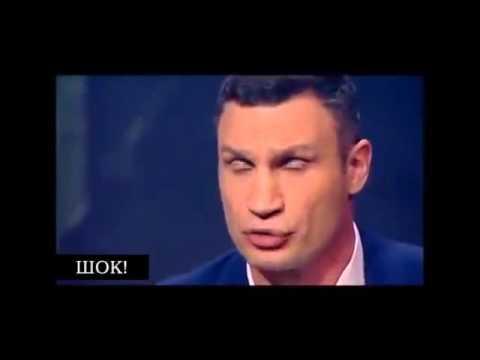 КЛИЧКО VS ГАЛЫГИН! Угарные приколы от Кличко! Камеди Клаб Лучшее 2015