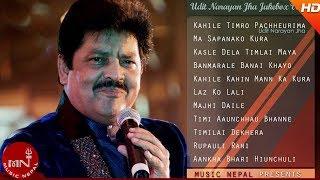 Download Udit Narayan Songs | Audio Jukebox | Kaile Timro Paccheurima | Banmarale | Laaj Ko Lali|Majhi Dai Le